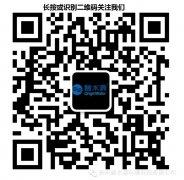 贵州2017最新注册送金
