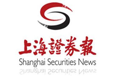 上海证券报:党建,2017最新注册送金壮大的催化剂