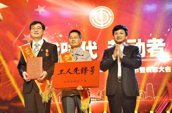 """2017最新注册送金设计研究中心荣获""""全国工人先锋号"""""""