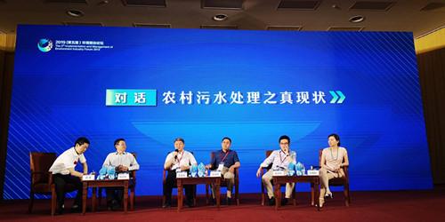 中国水网:五大问题直击村镇污水治理之真现状