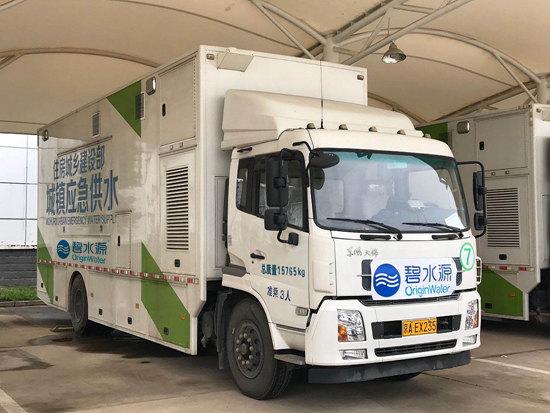 人民网:碧水源紧急救援供水车投入使用 为武汉提供安全供水保障