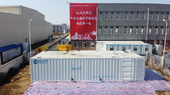 新华网:碧水源:硬核抗疫保安全 全线出击捐赠保供